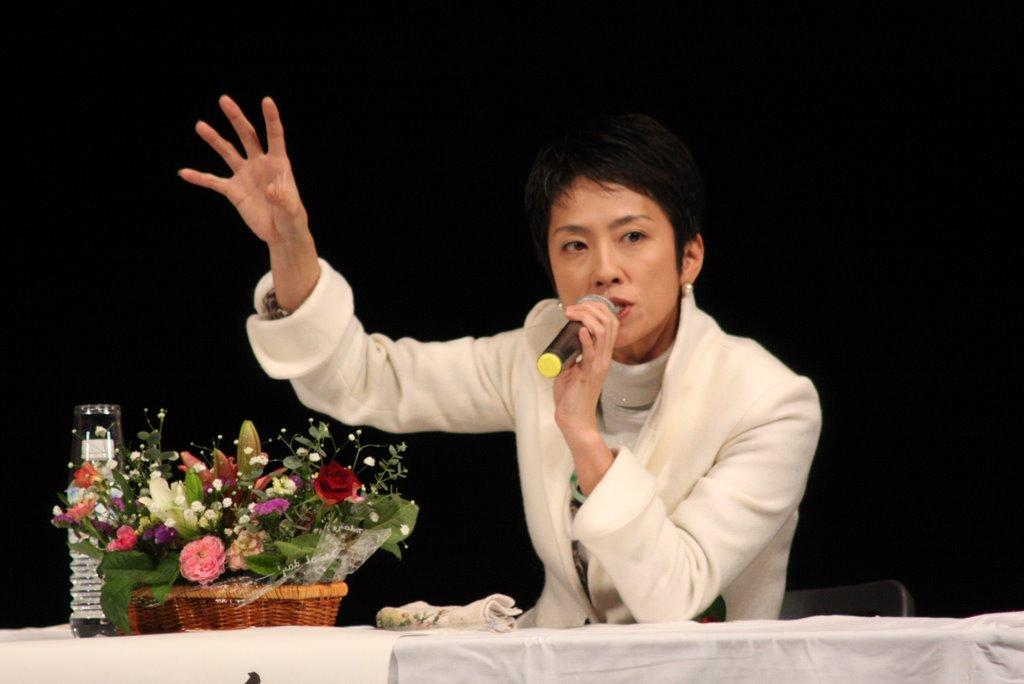 Renho Murata (Politician, Journalist)